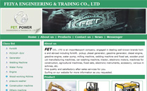 FEIYA ENGINEERING & TRADING CO., LTD.